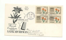 Canada FDC #425 Block of 4 Saskatchewan Flower Prairie Lily E156