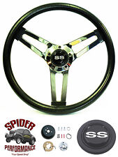 "1969-1973 Chevelle steering wheel SS SHALLOW DEPTH 14 1/2"" steering wheel"
