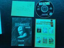 Biohazard (Resident Evil) PC Home Edition - Rare!
