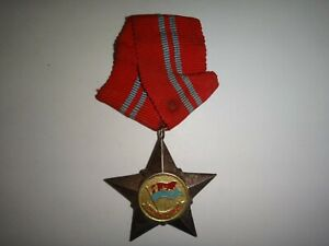 Vietnam War VC NLF SOLDIER OF LIBERATION Order 2nd Class Medal
