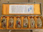 6 Antique Vintage Chinese Japanese Snuff Bottles