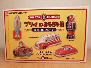 5(Five) Meiji Mini Tin Toys from Kitahara Museum Collections Year 2003 (5 cm)