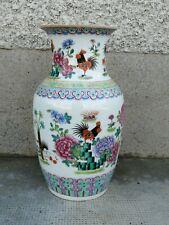 Vase porcelaine chine famille verte? Chinese porcelain rooster coq