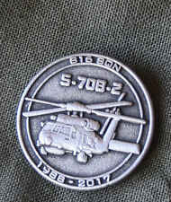 816 Squadron S-70B-2 Seahawk End of an Era Lapel Pin - 22mm diameter