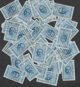 Postage Stamps For Crafting: 1961 4c Sun Yat-Sen/China; Blue; 50 Pieces