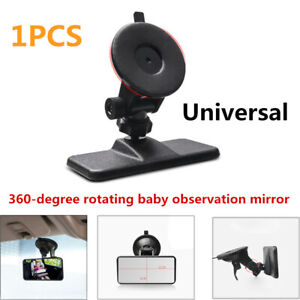 1PCS In-car Suction-cup Children's 360-degree Rotating Baby Observation Mirror