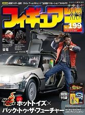 Figure OH #199 Hot Toys x Back to the future Toy Figure Magazine w/ Figure