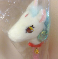 Sailor Moon Pegasus Stick Plush Toy Vintage 1995 Bandai From Japan