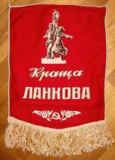 Unusual Banner Pennant Flag USSR Soviet Union Communism Worker &  Kolkhoz Woman