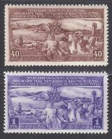 Russia 1949 MNH Sc 1408-1409 Mi 1399-1400 Sheep, Cattle & Farm Woman **
