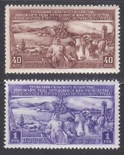 Russia 1949 MNH Sc 1408-1409 Mi 1399-1400 Sheep, Cattle & Farm Woman **