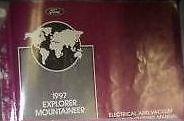 1997 FORD EXPLORER MERCURY MOUNTAINEER Electrical Wiring Diagram Manual EVTM