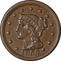 1853 Large Cent Choice AU+ Superb Eye Appeal Nice Strike