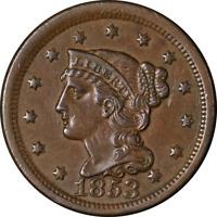 1853 Large Cent Choice AU+ Superb Eye Appeal Nice Strike