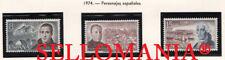 1974 JAIME BALMES PADRE PEDRO POVEDA JORGE JUAN EDIFIL 2180 / 82 ** MNH  TC21083