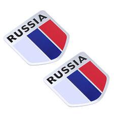 2x Russia 3D Stickers Russian Flag Decals Emblem Bumper Car Bike Racing Fit LADA