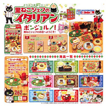 New Megahouse Re-Ment Black Cat Chef's Italian 2007 Complete 8 Sets