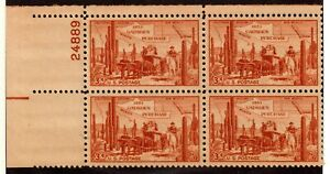 Scott 1028 3¢ Gadsden Purchase Plate Block of 4 MNH Free Shipping!