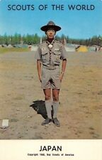 Scouts of the World: Japan (1968 Boys Scouts of America) Uniform