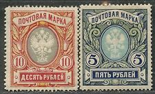 Russia. 18th issue. Sc. 71-2. CK. 92-3. Vert. laid. High val. MLHOG. CV $400 in.