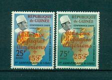 MAPPE - MAP GUINEA 1962 Pro Algerian Refugee b Orange
