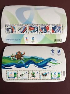 Canada Stamp Souvenir Sheets -  2009 OLYMPIC SPORTS/EMBLEMS/MASCOTS Sheets of 5