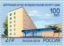 RUSSIA 2018, Central Research Institute of Communications, MNH