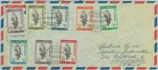 84593 - KUWAIT   - POSTAL HISTORY -   FDC COVER to  ITALY 1965 Birds HAWK