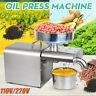 Edelstahl Automatische Ölpresse Öl Extraktion Kalt & Heiß & Braten Öl Maschine 3