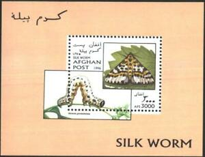 AFGHANISTAN  Mint S/S Fauna Butterfly Silk Worm 1996  avdpz