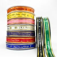 CHRISTMAS Birthday christening 25mm PERSONALISED RIBBON WITH GOLD TRIM