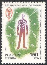 Russia 1995 UN Anti-Drugs Campaign/Medical/Health/Welfare/Syringes 1v (n24823)