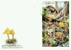 [SJ] Wild Mushrooms Of Taiwan (II) 2012 Plant Flora Garden (miniature sheet FDC)