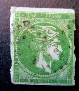 1872 Greece S# 39, 5 Lepta Green Dark, Used Stamp