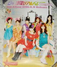 Berryz Kobo 6th Otakebi Taiwan Promo Poster