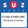 31100-47H00-000 Suzuki Motor assy,starting 3110047H00000, New Genuine OEM Part