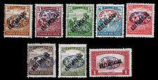 1919 HUNGARY - ROMANIAN OCCUPATION - KOZTARSASAG  - OGH - VF - CV$143.90(E#9893)
