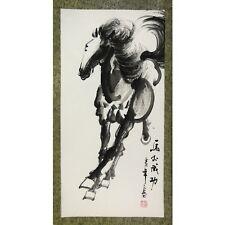 """Rollbild, chinesische Malerei """"Galoppierendes Pferd"""" nach Xu Beihong Bildrolle"""