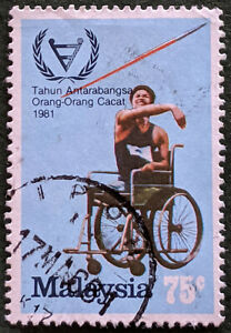Stamp Malaysia SG222 1981 75c International Year of the Disabled Used
