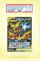 PSA 10 Gem Mint Moltres Zapdos Articuno 060/054 Sky Legend Japanese Pokemon Card