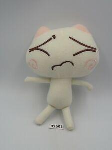 "Doko Demo Issyo Toro B2608 Sony Cat SCEI 2000 Plush 6"" Stuffed Toy Doll Japan"