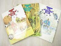 NO. FIVE Number 5 GO 1-3 Comic Set TAIYO MATSUMOTO Book SG*
