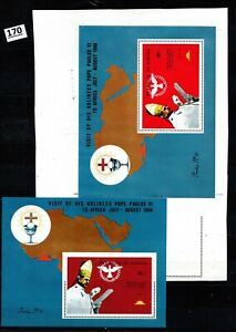 /// BIAFRA 1969 - MNH - PROOF - POPE - RELIGION