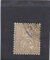 SWITZERLAND 1881 HELVETIA 1 Frank TOP VALUE GRANITE PAPER USED SCV$1,100