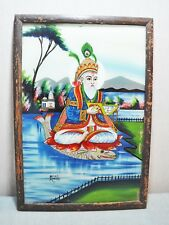 Original Old Antique Fine Water Color on Glass Hand Painting God Jhulelal