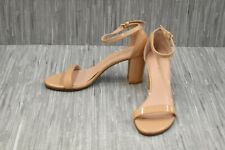 Stuart Weitzman Nearlynude Ankle Strap Sandals - Women's Size 7.5N - Natural