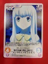 CHAOS Japanese Plastic Memories PM-PR002