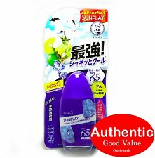 Mentholatum Sunplay Watery Cool Sun Block Sunscreen SPF65PA+++ 35g (New!)