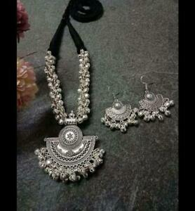 Indian Ethnic Oxidized Silver Choker Ghungroo Indian Jewelry Necklace & Earrings