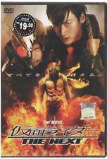 DVD Kamen Masked Rider Movie: The Next + Free Gift